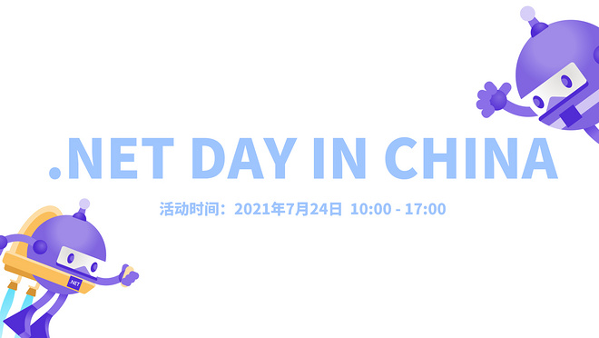 .NET Day in China