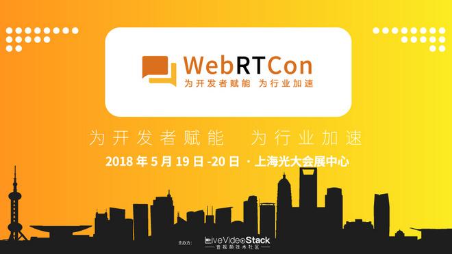 WebRTCon