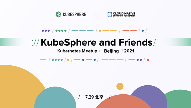 KubeSphere & Friends 2021 Meetup - 北京站
