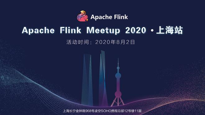 Apache Flink Meetup · 上海站