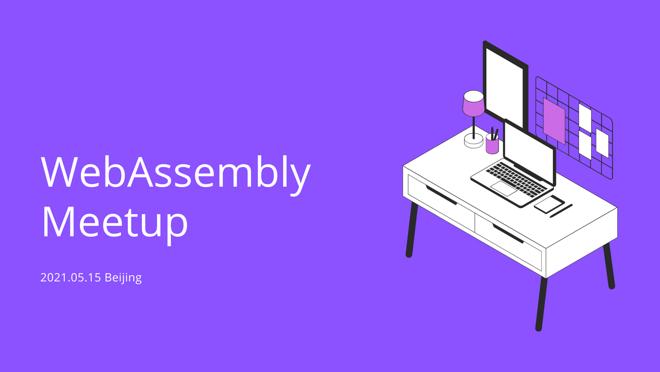 WebAssembly meetup