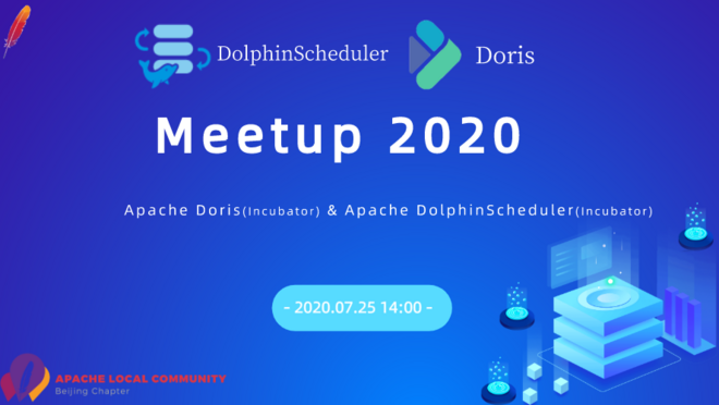 Apache DolphinScheduler & Doris 联合Meetup