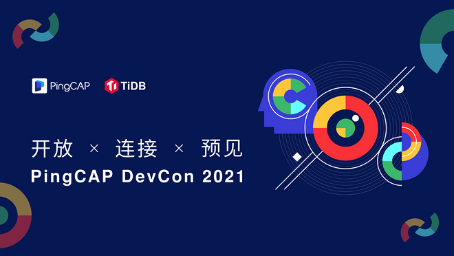 PingCAP DevCon 2021