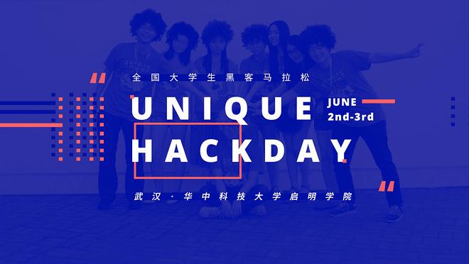 2018 Unique Hackday