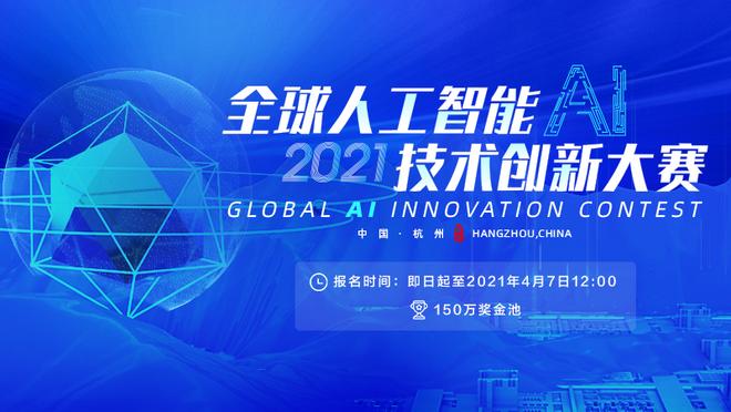 全球人工智能技术创新大赛 赛道三: 小布助手对话短文本语义匹配