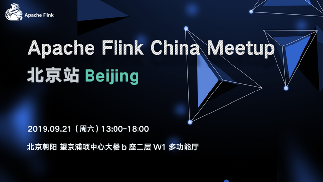 Apache Flink Meetup 北京站