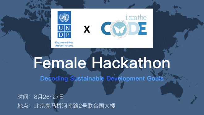 Female Hackathon | Decoding Sustainable Development Goals