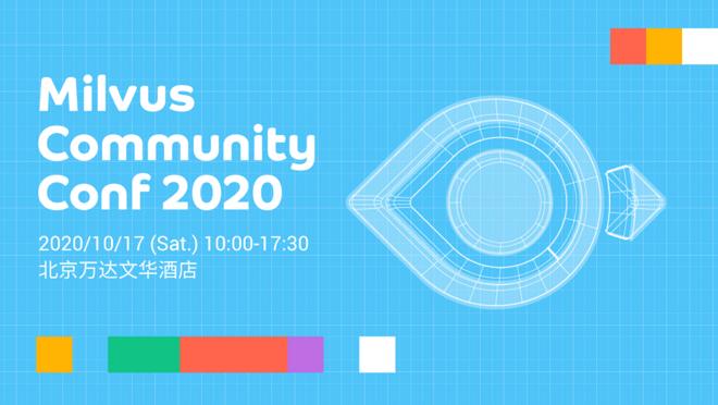 Milvus Community Conf 2020