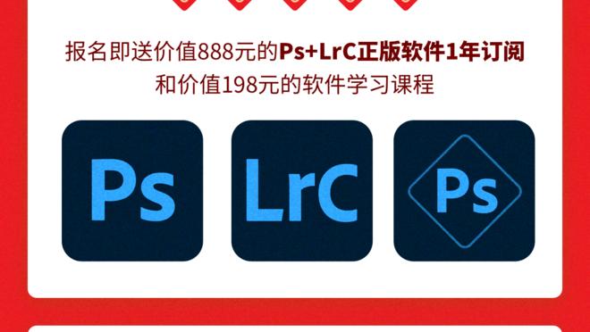 牛年免费领Adobe官网正版软件