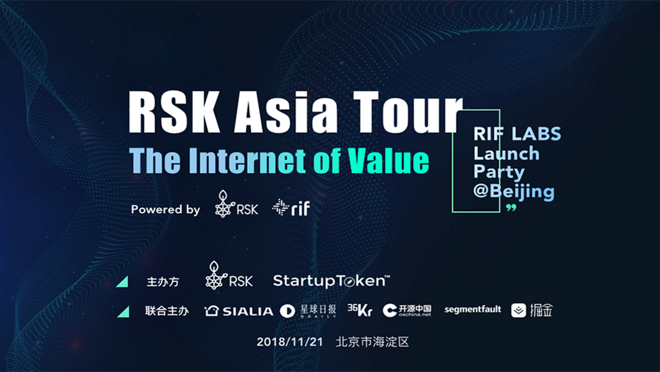 RSK: The Internet of Value Asia Tour