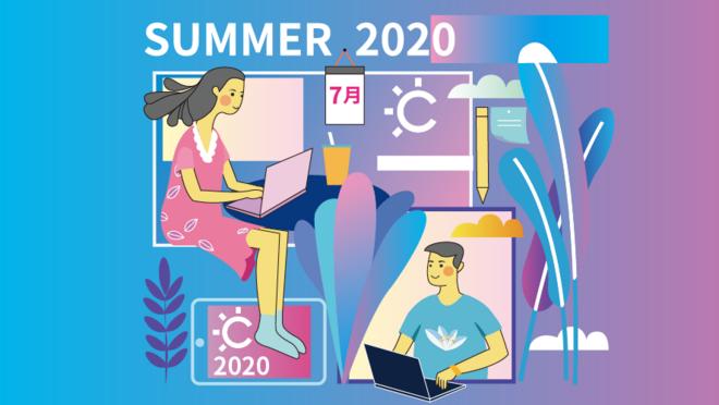 开源软件供应链点亮计划 - 暑期2020