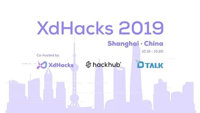XdHacks 2019